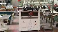 Máquina NIPUER